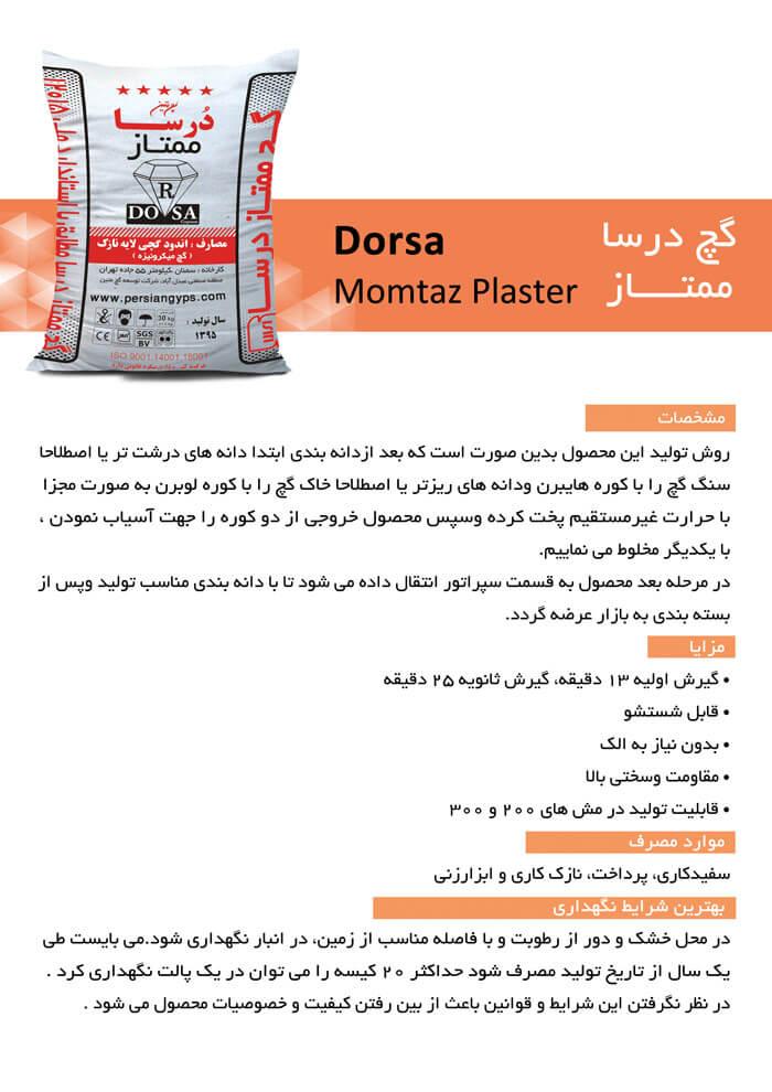 catalog dorsa plaster